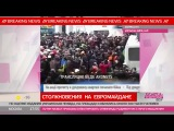 Евромайдан, Киев. Breaking News. 19.01.14
